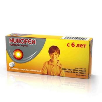 Нурофен Для Детей Таблетки С 6 Лет Инструкция По Применению - фото 3