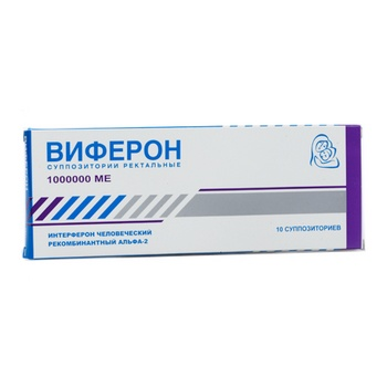 вильпрафен при лечении уреаплазмы дозировка