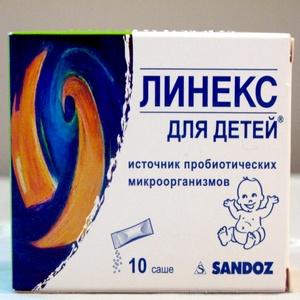 Линекс для детей до года инструкция